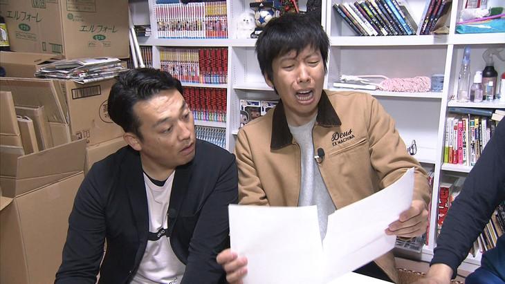 吉田たち・ゆうへい&井上安世夫婦の自宅を調査する藤崎マーケット。(c)MBS