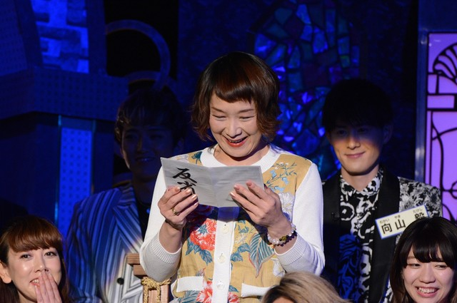 毬谷友子 (c)日本テレビ