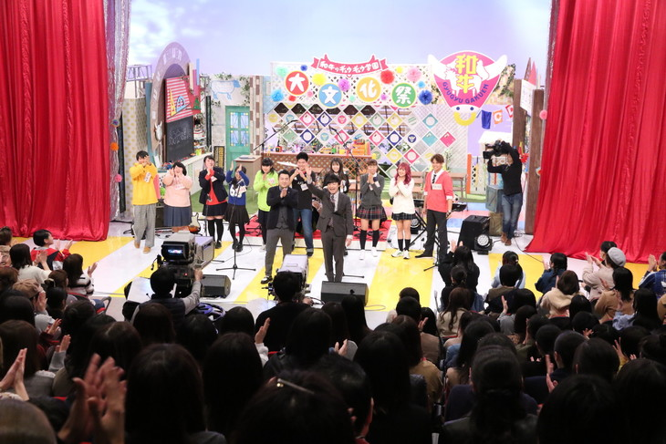 「和牛のギュウギュウ学園」で開催された大文化祭のワンシーン。(c)関西テレビ