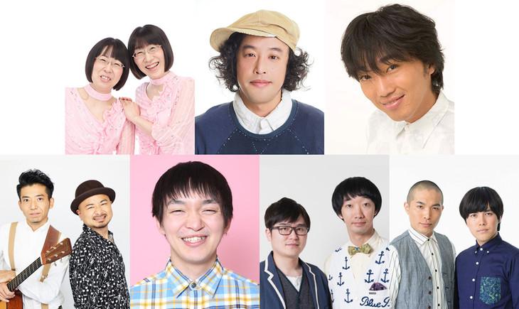 「平成ベストプレイリスト企画(お笑い芸人編)」の参加者たち。