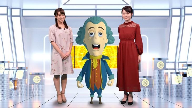 左から池谷麻依アナウンサー、サン・ジェルマン伯爵、小川紗良。(c)テレビ朝日