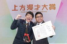 「第54回上方漫才大賞」新人賞のミキ。(c)関西テレビ