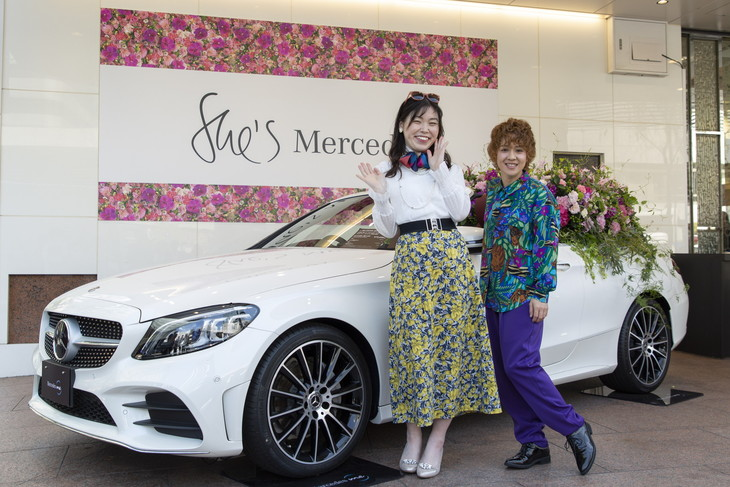 「Mercedes me GINZA the limited store」オープニングセレモニーにゲスト出演した尼神インター。