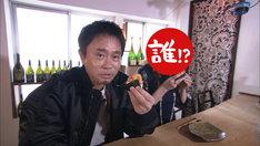 「ごぶごぶ」4月16日放送回より。(c)MBS