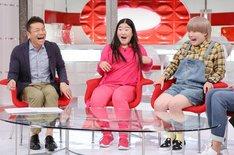 左からくりぃむしちゅー上田、ガンバレルーヤ。(c)日本テレビ