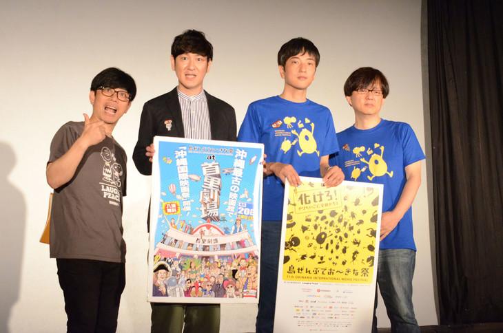 左から、「バイオレンス・ボイジャー」舞台挨拶のMCを務めたバッファロー吾郎・竹若、ココリコ田中、宇治茶監督、安斎レオプロデューサー。