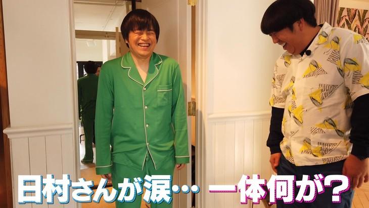 「バナナマンのドライブスリー」のワンシーン。(c)テレビ朝日