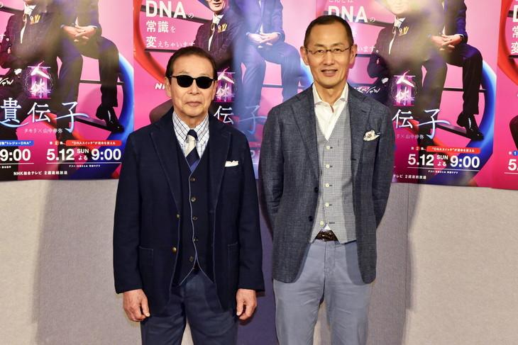 「NHKスペシャル シリーズ 人体II遺伝子」に出演する(左から)タモリ、山中伸弥氏。