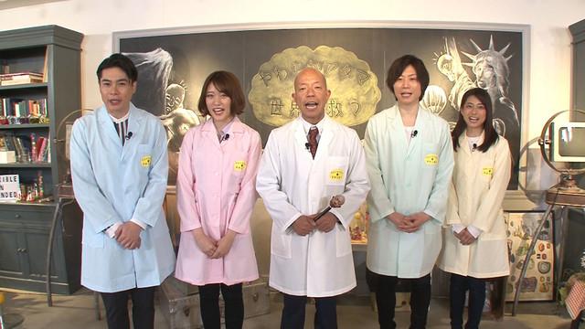 「やわらかアタマが世界を救う」の出演者。左から平成ノブシコブシ吉村、王林、バイきんぐ小峠、前田裕二、乙葉。(c)NHK