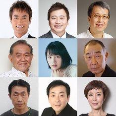 映画「星屑の町」のキャストたち。(c)2020 映画「星屑の町」製作委員会