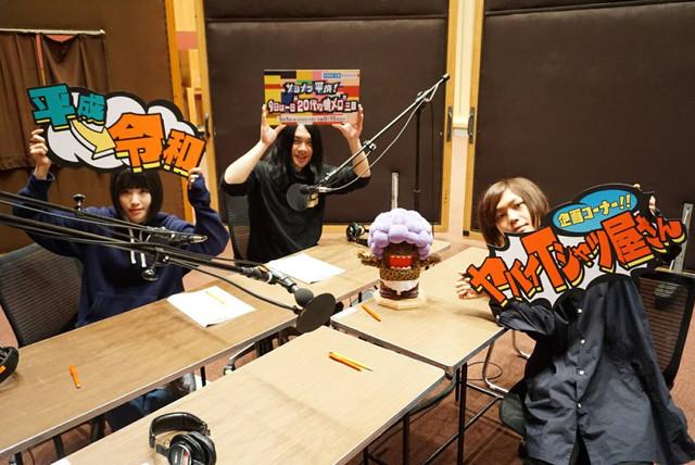 ヤバイTシャツ屋さん (c)NHK