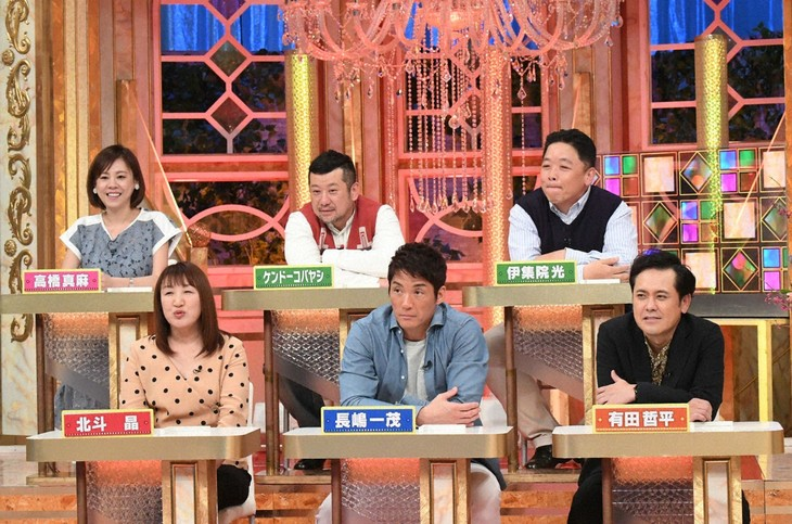 「日本人の3割しか知らないこと くりぃむしちゅーのハナタカ!優越館」の出演者たち。(c)テレビ朝日