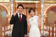 (左から)千鳥ノブ、高島彩。(c)テレビ朝日