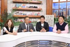 (左から)YOU、サンドウィッチマン、伊集院光。(c)中京テレビ