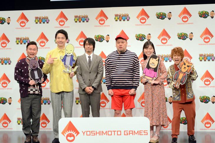 左からかまいたち、よしもとゲームズの斎藤祐士氏、野性爆弾くっきー、尼神インター。