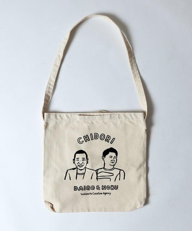 Portrait Bag