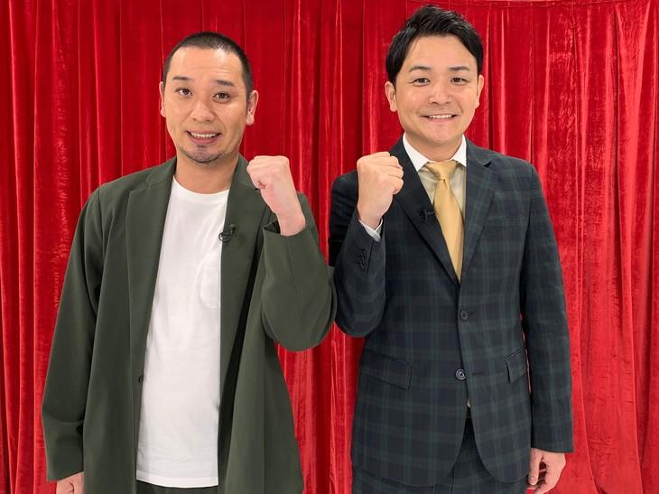 千鳥 (c)日本テレビ