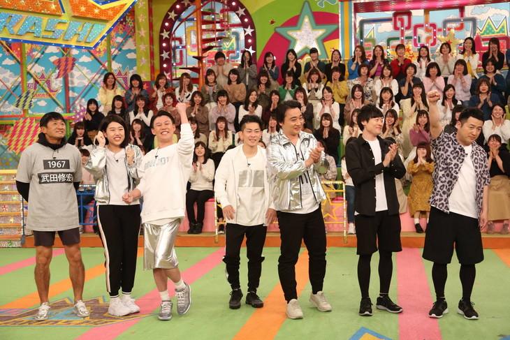 「VS嵐」に出演する(左から)武田修宏、横澤夏子、ジャングルポケット、和牛の「チームセカンド」。(c)フジテレビ