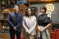 左から今田耕司、ピース又吉、広瀬アリス。(c)日本テレビ