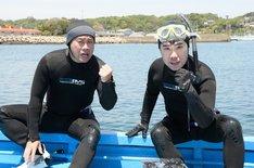 左から宮川大輔、藤井隆。(c)日本テレビ