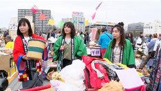 巨大フリマの様子。(c)テレビ東京