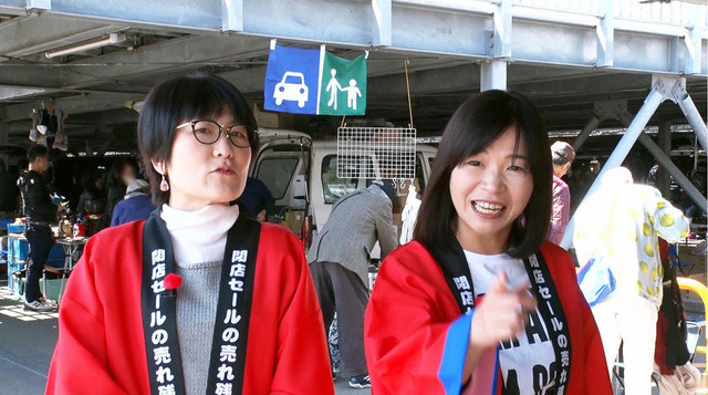 MCのオアシズ。(c)テレビ東京