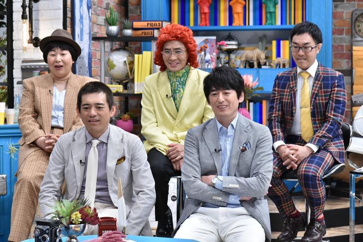 「それって!?実際どうなの課」に出演する博多華丸・大吉、(後列左から)森三中・大島、アイデンティティ。(c)中京テレビ