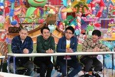 (左から)品川庄司・品川、アンガールズ田中、銀シャリ橋本、パンサー向井。(c)テレビ朝日