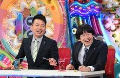 雨上がり決死隊 (c)テレビ朝日