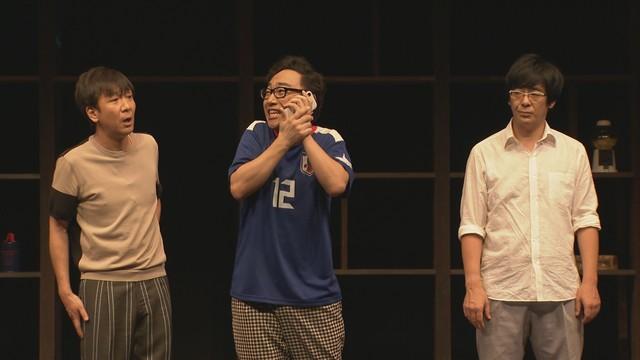 「第20回東京03単独公演『不自然体』」のワンシーン。