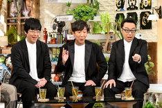 東京03 (c)TBS