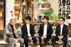 (左から)笑福亭鶴瓶、東京03。(c)TBS