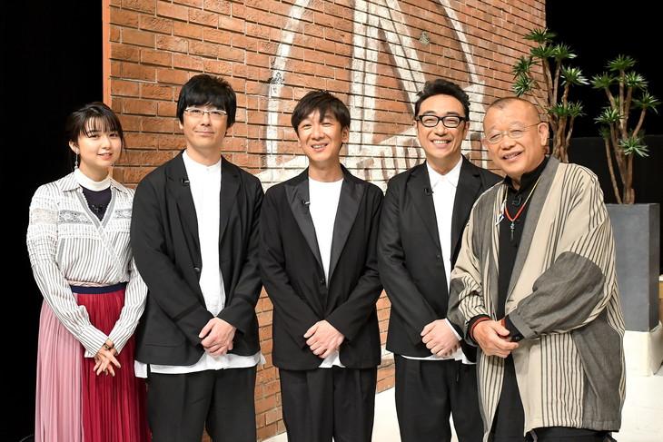 「A-Studio」に出演する東京03と笑福亭鶴瓶(右)、上白石萌歌(左)。(c)TBS