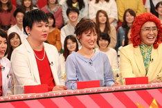 (左から)Mr.シャチホコ、福田彩乃、アイデンティティ田島。(c)フジテレビ