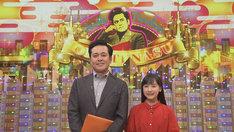 くりぃむしちゅー有田(左)とゲストの芦田愛菜(右)。