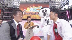 アインシュタイン稲田(左)とハナコ菊田(右)が登場したコーナーのワンシーン。(c)中京テレビ