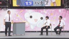 ハナコ (c)中京テレビ