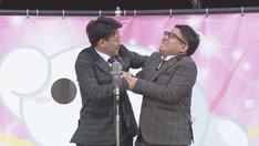 ミキ (c)中京テレビ