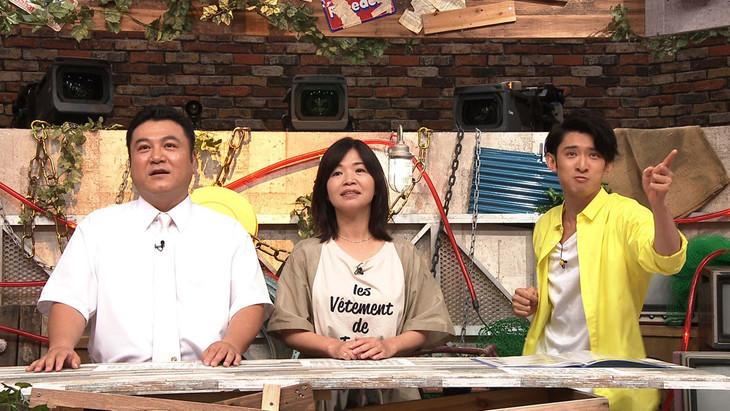 左からアンタッチャブル山崎、オアシズ大久保、向井康二。(c)テレビ東京