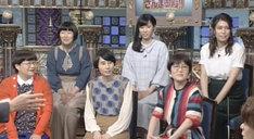 「踊る!さんま御殿!!」に出演する女性芸人たち。(c)日本テレビ