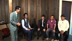 (左から)イワイガワ岩井ジョニ男、よゐこ有野、内村光良、さまぁ~ず。(c)内村さまぁ~ず製作委員会