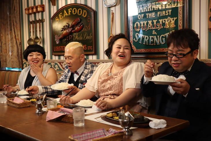 「キャイ~ン&おかずクラブの中部地方を食べつくす!鉄板焼グルメ祭」のワンシーン。(c)中京テレビ