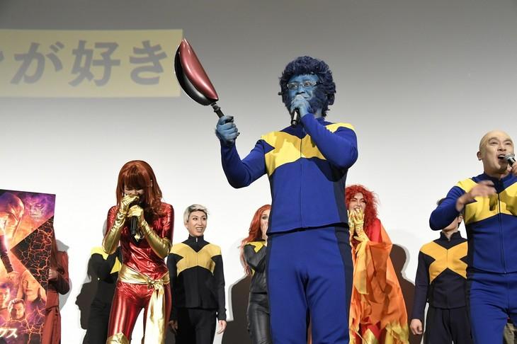 「X-MEN:ダーク・フェニックス」特別試写会の様子。