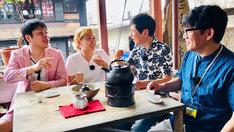 「関根勤御一行様 台湾縦断!弾丸うまいもんツアー 1泊2日で五大都市のグルメを食べ尽くす!」より。(c)TVQ九州放送