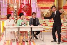 (左から)いとうまい子、加藤諒、よゐこ濱口、明石家さんま。(c)フジテレビ