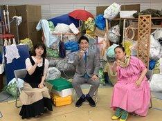 (左から)弘中綾香アナ、千鳥ノブ、いとうあさこ。(c)テレビ朝日