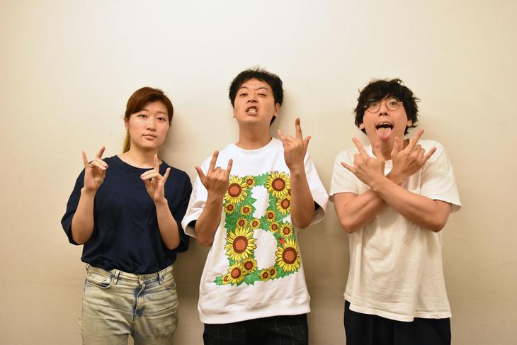 GIGA BODY, METAL, from JAPANのメンバー。左からヒコロヒー、うしろシティ金子、コーヒールンバ平岡。