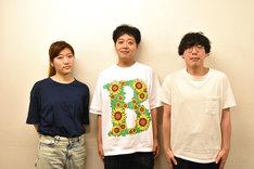 """動画では金子(中央)が芸者、平岡(右)が忍者、ゆんぼだんぷが相撲取りに扮したが、金子いわく""""一番ヘヴィメタっぽい""""というヒコロヒー(左)は素のまま。"""