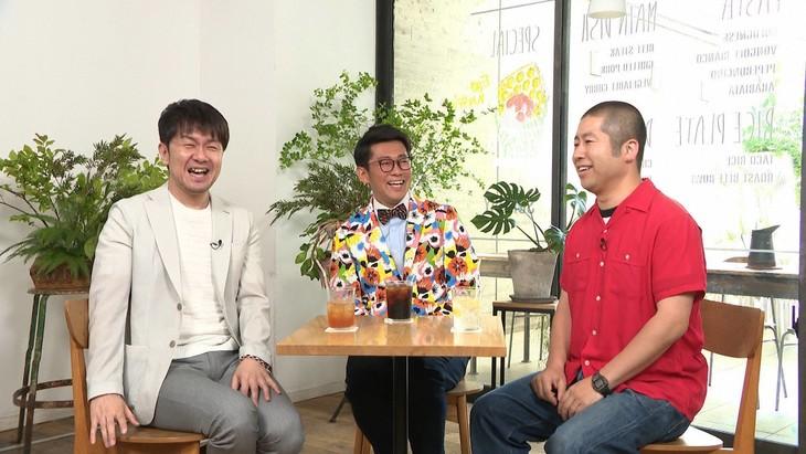 「ボクらの時代」に出演する(左から)土田晃之、ビビる大木、ハライチ澤部。(c)フジテレビ