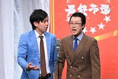 「第40回ABCお笑いグランプリ」最終予選に登場したエンペラー。(c)ABC